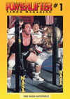 Powerlifter Video Magazine Issue # 1