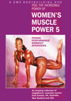 Women's Muscle Power # 5 - Feel the Incredible Power!