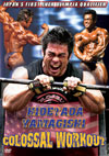 HIDE YAMAGISHI - COLOSSAL WORKOUT (Dual price US$39.95 or A$55.95)