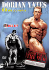 Dorian Yates Blood & Guts DVD - Ultimate Edition