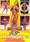 2016 Arnold Classic Amateur Women DVD # 2 -FITNESS, PHYSIQUE, WOMEN'S & MASTERS BODYFITNESS (FIGURE)