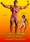 1983-1986 IFBB World Mixed Pairs Championships