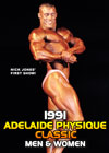 1991 SABBA Adelaide Physique Classic: Prejudging & Show