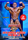2018 Arnold Classic Pro Men 2: 212, Classic Physique, Men's Physique & Pro Wheelchair