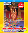 2018 Arnold Amateur NPC Men's Bodybuilding & Classic Physique - Men's DVD #2 on Blu-ray