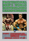 1989 IFBB Men's World Pro Bodybuilding Championships