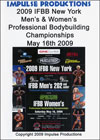 2009 IFBB New York Pro BB Championships 2 DVD Set: Men & Women