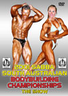 2001 SABBA South Australian Bodybuilding Championships: The Show