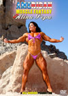 American Muscle Fantasy with Alina Popa (Dual Price US$39.95 or A$54.95)