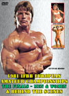 1981 IFBB European Amateur Championships: The Finals & Behind the Scenes