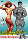 1990 NABBA Australian Bodybuilding Championships - The Pump Room