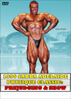 1996 SABBA Adelaide Physique Classic: Prejudging & Show