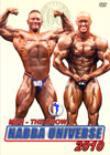 2010 NABBA UNIVERSE: MEN - THE SHOW