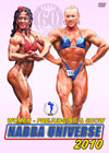 2010 NABBA UNIVERSE: THE WOMEN - PREJUDGING & SHOW