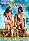 Women's Muscle Power #15 - Pro Women's Pump Room