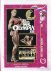 1992 Ms. Olympia (Historic DVD) (Dual price US$39.95 or A$49.95)