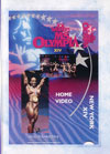 1993 Ms. Olympia (Historic DVD) (Dual price US$39.95 or A$49.95)