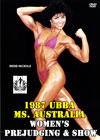 1987 UBBA Ms. Australia: The Women - Prejudging & Show