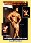 GMV Legends Collection # 18: Bodybuilding Champs Expo # 5, CA 1984.