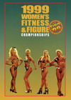 1999 Women's Fitness & Figure Championships at FIBO '99