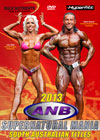 2013 ANB Supernatural Mania South Australian Titles