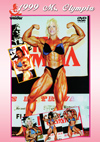 1999 Ms. Olympia (Historic DVD) (Dual price US$39.95 or A$64.95)