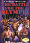 The Battle for the Olympia 2002 2 DVD Set (Dual price US$39.95 or A$62.95)