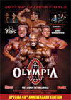 2005 Mr. Olympia DVD (2 Disc Set) DUAL PRICE: (US$39.95 OR AUST$62.95)