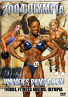 2004 Olympia Women's Pump Room - Figure, Fitness, and Ms Olympia