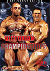 2005 IFBB Victorian Championships - Guest Poser Ronnie Coleman