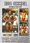 2004 Olympia: Womens Complete Prejudging: Ms. Olympia, Figure and Fitness Olympia