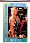 Women's Muscle Power #1 - THE BEST!