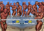 2005 NABBA World Championships (MEN PREJUDGING AND SHOW SPECIAL DVD DEAL)