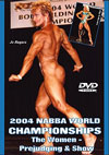 2004 NABBA World Championships - Women: Prejudging and Show