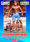 2019 Arnold Amateur NPC Men's Physique & 2019 International Sports Hall of Fame Awards