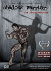 Shadow Warrior – The Dorian Yates Story  2 DVD Set (Dual Price US$39.95 and A$49.95)