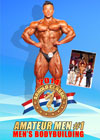 2014 Arnold Classic Amateur Men - #1 Men's Bodybuilding