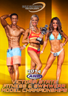 2014 ANB Victoria State Championships Fitness & Swimwear Models