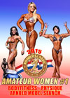 2015 Arnold Classic Amateur Women #1 BODYFITNESS - PHYSIQUE - ARNOLD MODEL SEARCH