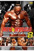 Men of Muscle # 8 (Digital Download)