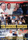 The Legends Reunion at World Gym - 2 DVD Set